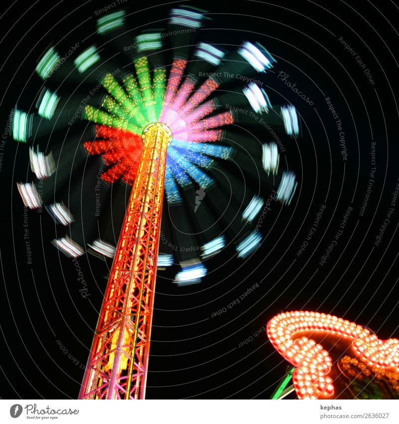 Round and round Nachtleben Party Veranstaltung ausgehen Feste & Feiern Jahrmarkt Fröhlichkeit groß Geschwindigkeit blau mehrfarbig gelb grün orange rot schwarz