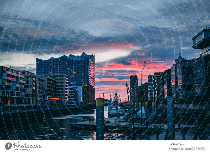 Sonnenuntergang in der Hafencity Tourismus Architektur Theater Schönes Wetter Hamburg Stadt Stadtzentrum Menschenleer Haus Fassade Sehenswürdigkeit Glas Stahl