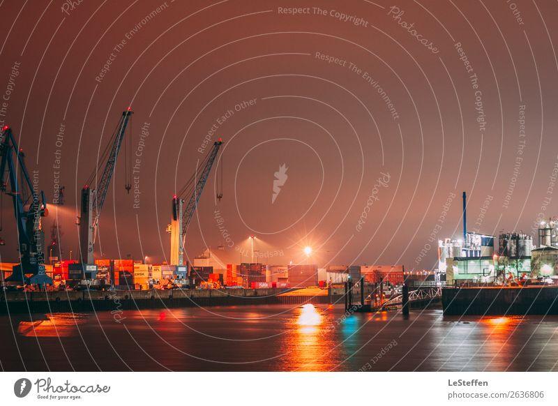 Hamburger Hafen blau Stadt Farbe schön weiß kalt Tourismus orange Erde hell Horizont elegant ästhetisch Fröhlichkeit Schönes Wetter Warmherzigkeit