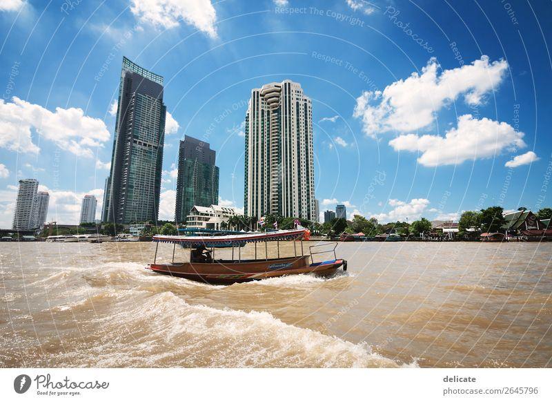 Bangkok Ferien & Urlaub & Reisen Stadt Wolken Reisefotografie Architektur Umwelt Gebäude Wasserfahrzeug Wellen Hochhaus Schönes Wetter Brücke Fluss