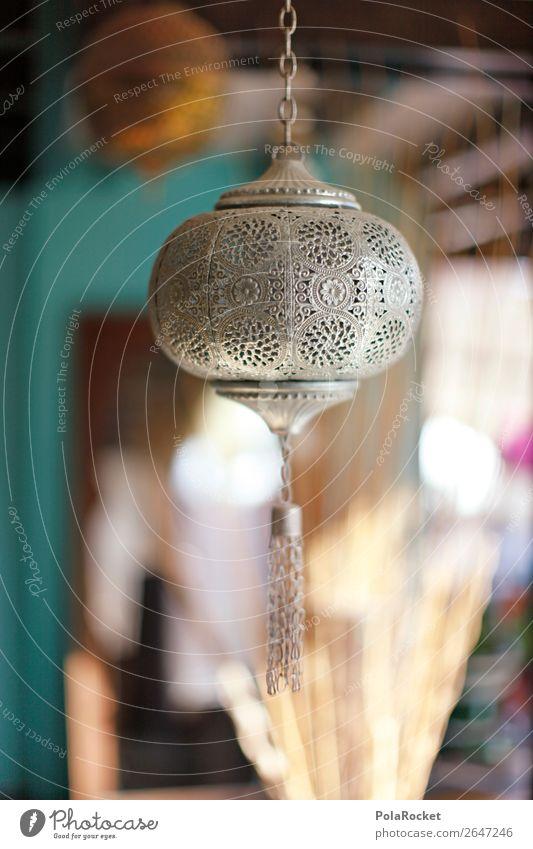 #AS# oriental light Kunst ästhetisch Orientalischer Bazar Lampe Metall silber Handwerk Innenarchitektur Design Naher und Mittlerer Osten leuchten Hängelampe