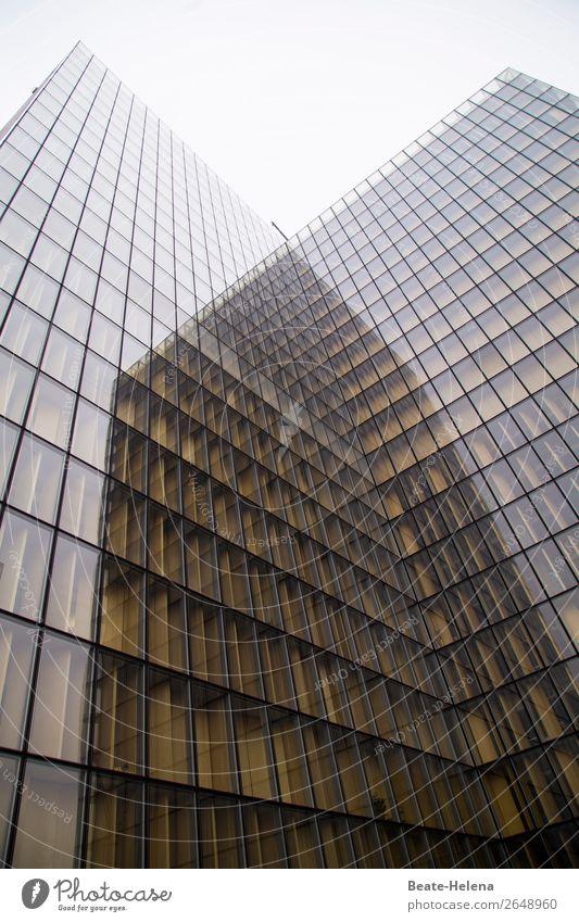 Transparenz ist angesagt Tourismus Ausflug Haus Arbeitsplatz Bibliothek Architektur Sehenswürdigkeit Wahrzeichen Nationalbibliothek Zeichen
