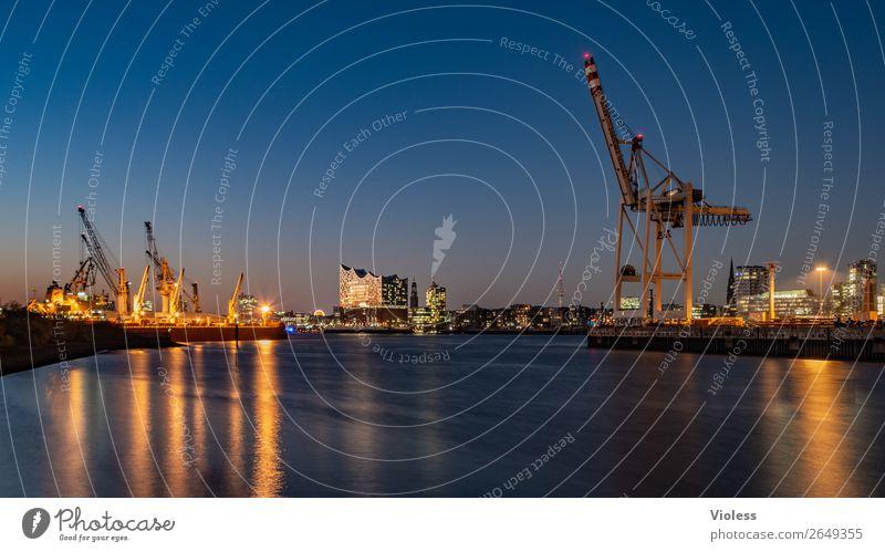 Schönste Stadt Skyline XII Hafenstadt Bauwerk Gebäude Sehenswürdigkeit Wahrzeichen Denkmal glänzend außergewöhnlich Coolness fantastisch maritim Hamburg