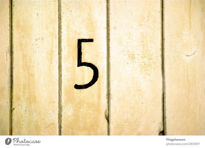 Gib mir schwarz Haus gelb Wand Holz Garten Mauer Arbeit & Erwerbstätigkeit Wohnung Freizeit & Hobby Häusliches Leben Baustelle Autotür Ziffern & Zahlen 5 Tor
