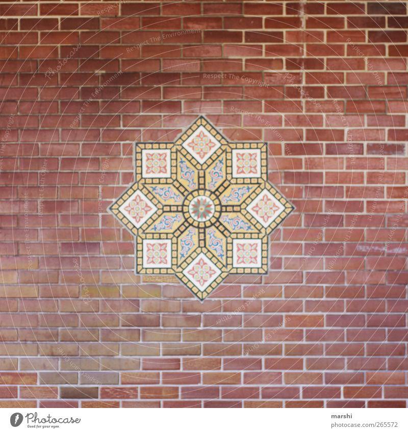 maurisch Mauer Wand alt braun Muster Maurisch Architektur Dekoration & Verzierung Stern (Symbol) Backstein ziegelrot Ziegelbauweise Baustein Farbfoto