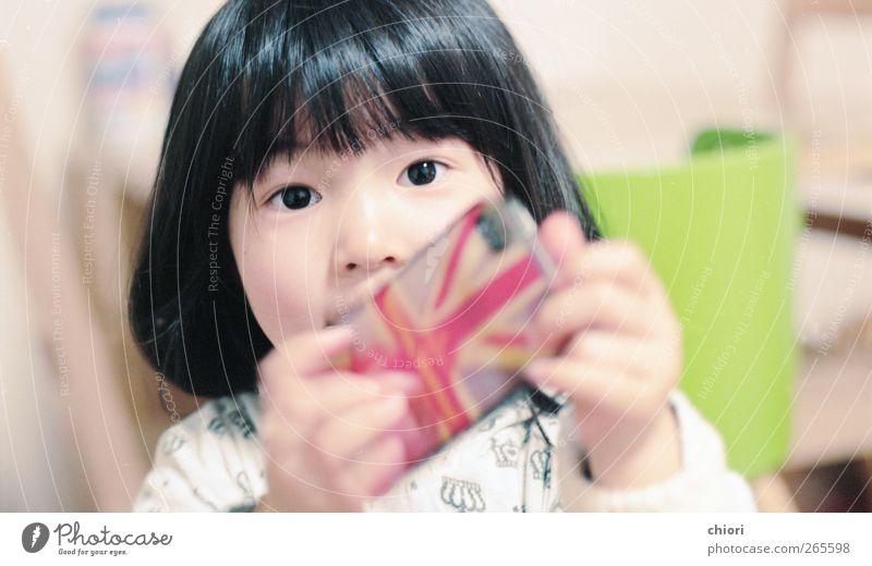 Siehst du! Mädchen Leben Gesicht 1 Mensch 3-8 Jahre Kind Kindheit Kunst Künstler Luft Himmel gebrauchen Bewegung gehen Blick natürlich neu niedlich mehrfarbig