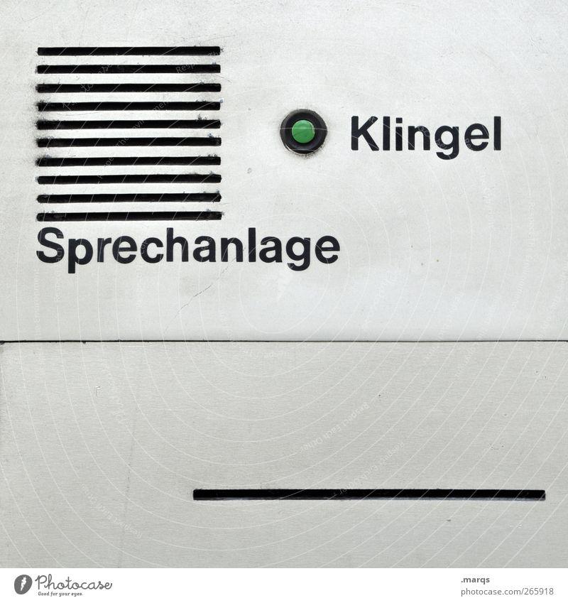 Kommunikation Stadt sprechen Metall Schriftzeichen Häusliches Leben Kommunizieren Technik & Technologie einfach Zeichen Kontakt Eingang Lautsprecher Schalter