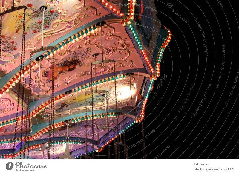 Bonbonkarussell Freizeit & Hobby drehen schaukeln träumen Freude Geschwindigkeit Kitsch Nostalgie Kirmes Jahrmarkt Karussell Kettenkarussell Farbfoto mehrfarbig