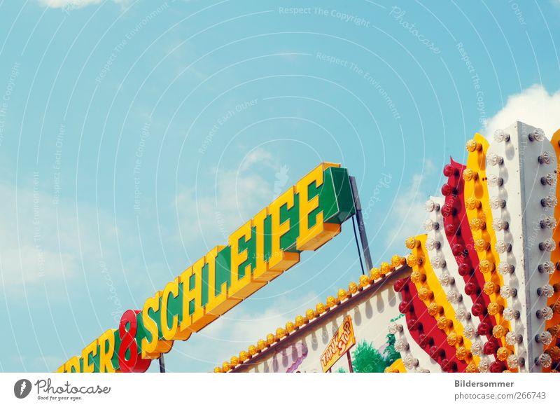funfair blau weiß grün rot Freude gelb Gefühle lachen Freizeit & Hobby Schilder & Markierungen Fröhlichkeit retro Kultur Kitsch genießen Jahrmarkt