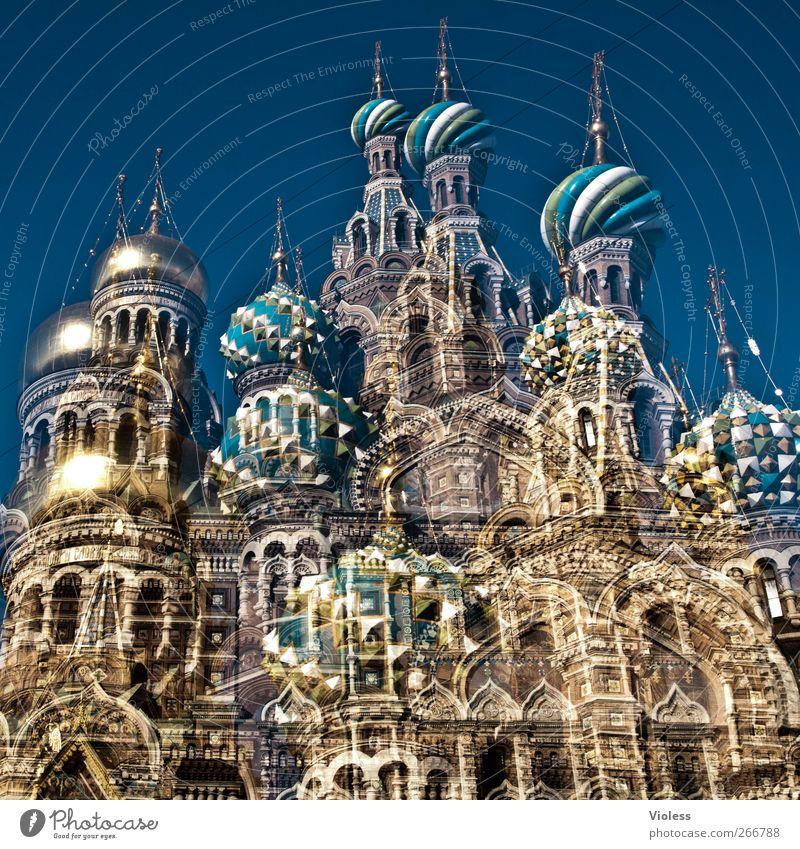 ... aber der wodka war gut Kirche Glaube Denkmal Wahrzeichen Stadtzentrum Sehenswürdigkeit St. Petersburg Zwiebelturm Erlöserkirche