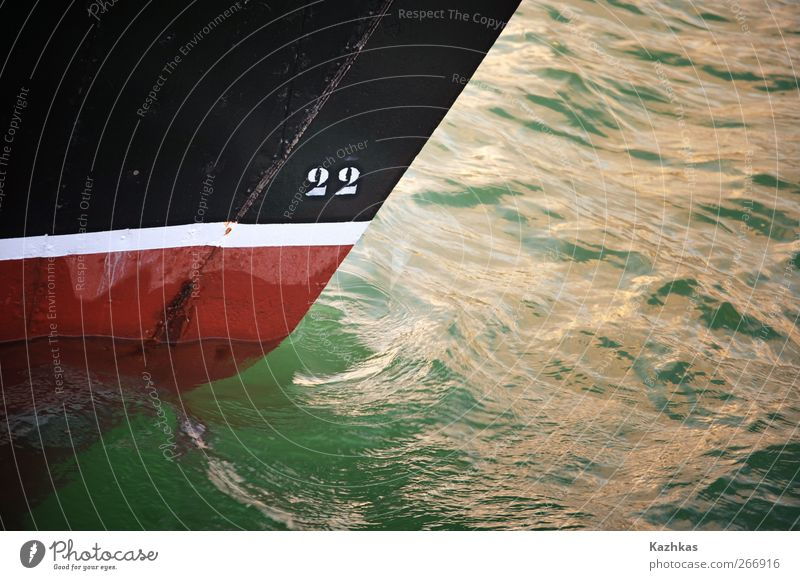Schiff 22 Verkehr Personenverkehr Güterverkehr & Logistik Autofahren Schifffahrt Binnenschifffahrt Passagierschiff Kreuzfahrtschiff Containerschiff Öltanker