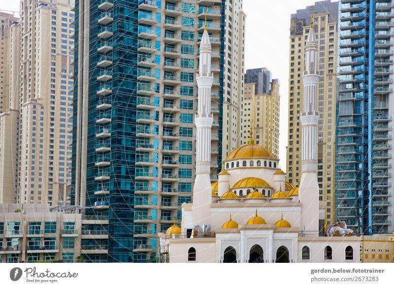#Dubai/ Future Ferien & Urlaub & Reisen Sommer Stadt Haus Erholung Ferne Architektur Glück Stil Gebäude Kunst Tourismus außergewöhnlich Kirche elegant Glas