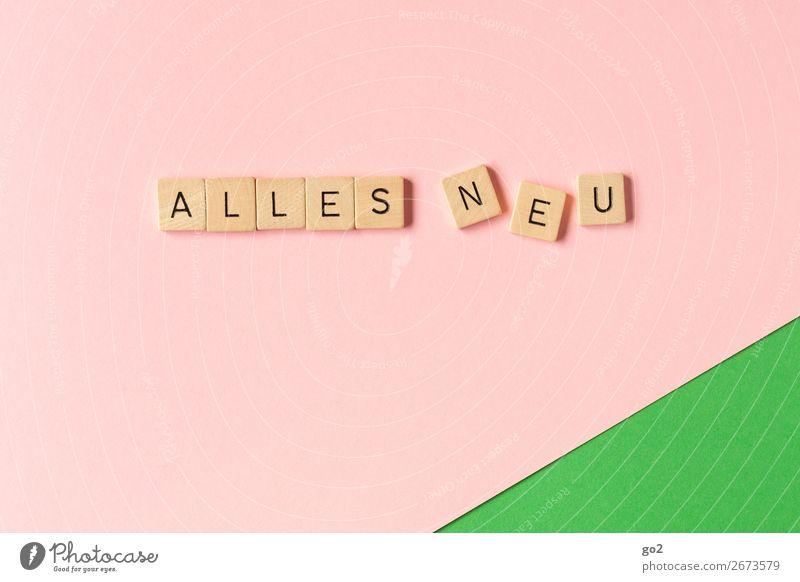 Alles neu Spielen Silvester u. Neujahr Papier Dekoration & Verzierung Holz Schriftzeichen Fröhlichkeit frisch Freude Vorfreude Optimismus Leben Neugier Beginn