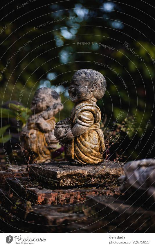 Kloster Wat Pha Lat Kunst Skulptur Garten Sehenswürdigkeit alt ästhetisch Freundlichkeit Fröhlichkeit Glück gold Zufriedenheit Sympathie achtsam Freude