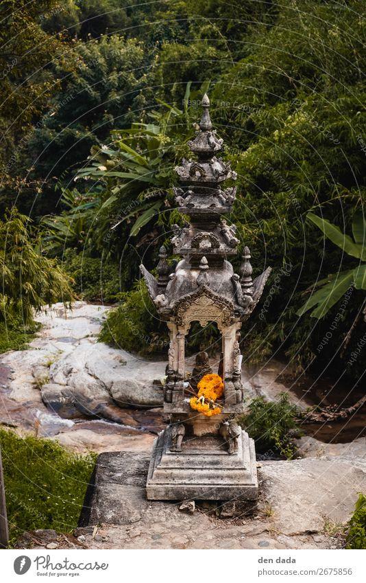Wat Pha Lat Temple Chiang Mai Landschaft ruhig Felsen Park Fluss Hügel Urwald Palme Skulptur Bach Kunstwerk Wasserfall Weisheit Thailand Tempel Buddhismus