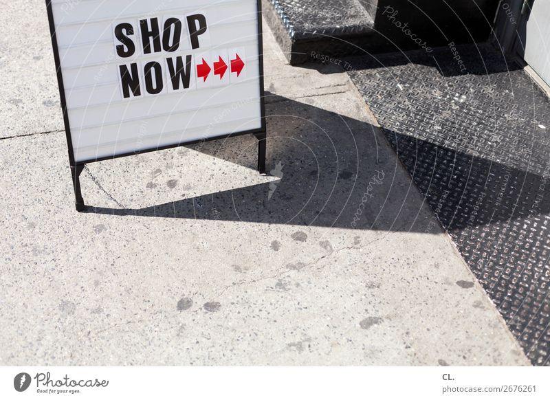 kaufempfehlung Weihnachten & Advent Wirtschaft Handel New York City USA Wege & Pfade Zeichen Schilder & Markierungen Pfeil kaufen Genusssucht Business Erfolg