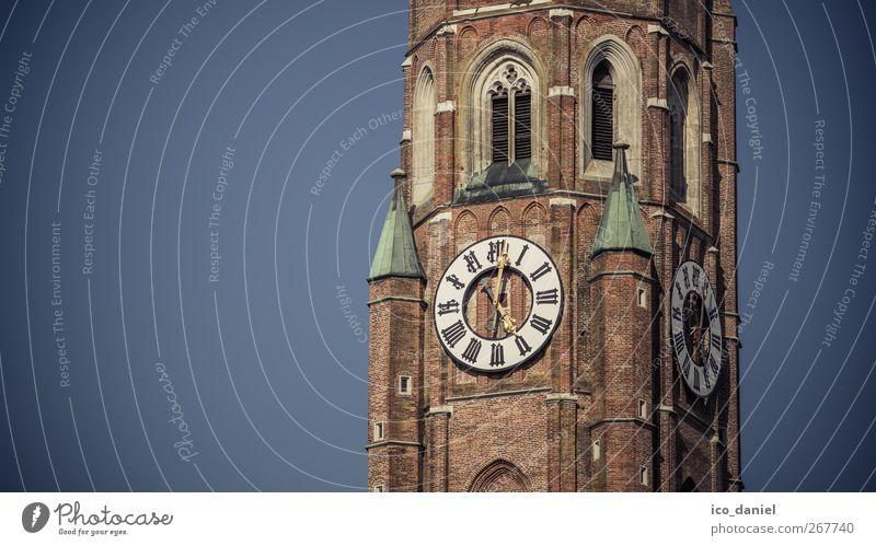 höchster Backsteinturm der Welt... Himmel Wolkenloser Himmel Landshut Bayern Europa Kleinstadt Stadtzentrum Altstadt Menschenleer Haus Kirche Turm Bauwerk