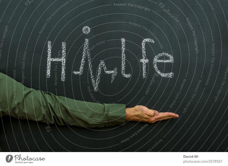 Darstellung von Hilfe / Hilfebedürftig hilfestellung hilfebedürftig Helfer Hilfeleistung Leben Corona Krankheit Erste Hilfe Sicherheit Gesundheit Tafel Kreide