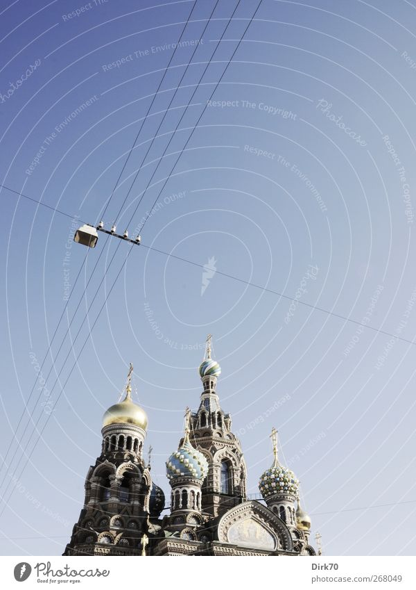 Auferstehungskirche - auf den Spuren von Violess Kunst Museum Kunstwerk Architektur Wolkenloser Himmel Frühling Schönes Wetter St. Petersburg Russland Kirche