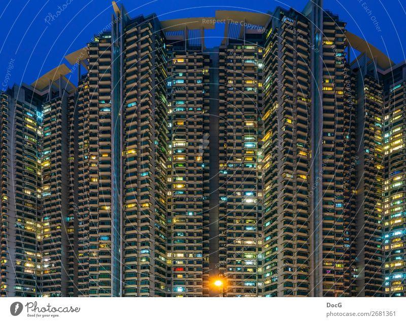 Hong Kong - South West - tower blocks at blue hour Stadt Skyline überbevölkert Haus Bauwerk Gebäude Architektur Fassade Balkon Häusliches Leben authentisch