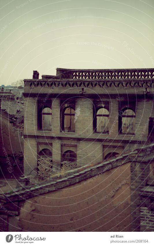 Hotel very Welcome Himmel Wolkenloser Himmel pingyao China Altstadt Skyline Menschenleer Haus Hütte Ruine Architektur Mauer Wand Fassade Terrasse Dach dreckig