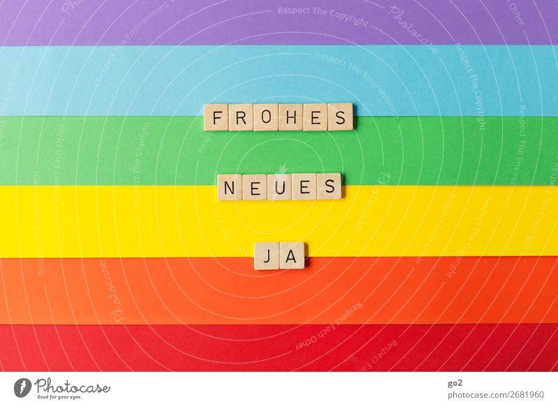 Frohes Neues Ja! Freude Holz Leben Gefühle Glück Spielen Design Zufriedenheit Dekoration & Verzierung Schriftzeichen Geburtstag ästhetisch Fröhlichkeit