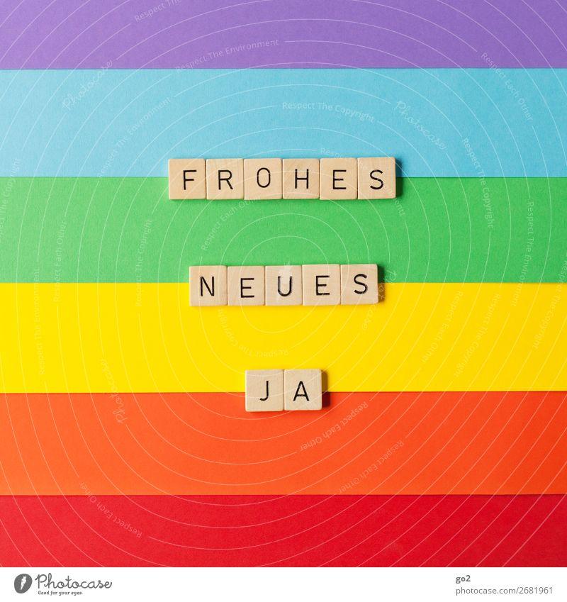 Frohes Neues Ja! Spielen Silvester u. Neujahr Geburtstag Papier Dekoration & Verzierung Holz Schriftzeichen ästhetisch Fröhlichkeit positiv mehrfarbig Gefühle