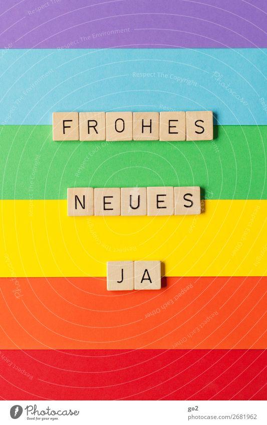 Frohes Neues Ja! Spielen Feste & Feiern Weihnachten & Advent Silvester u. Neujahr Hochzeit Geburtstag Papier Dekoration & Verzierung Holz Schriftzeichen
