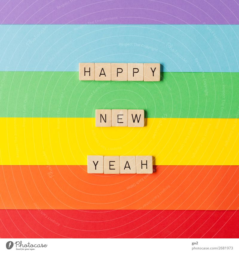 Happy New Yeah Weihnachten & Advent Farbe Freude Holz Gefühle Glück Feste & Feiern Spielen außergewöhnlich Freizeit & Hobby Dekoration & Verzierung