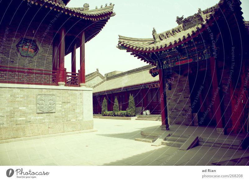 stille alt Stadt ruhig Haus Architektur Park Fassade Platz ästhetisch authentisch Dach Sträucher historisch China Tradition eckig