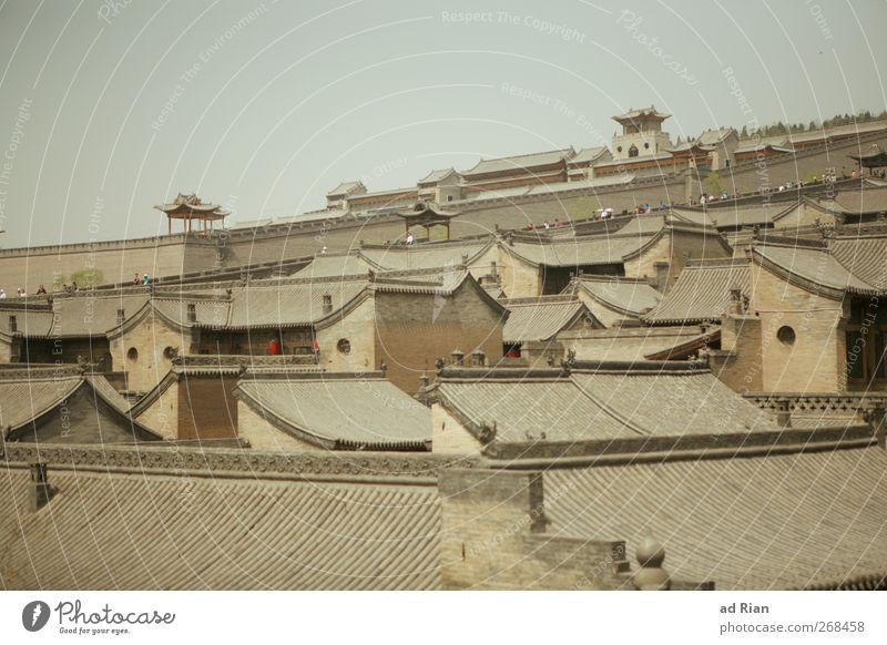 verschachtelt Himmel Wolkenloser Himmel pingyao China Kleinstadt Stadtzentrum Altstadt Skyline bevölkert Haus Hütte Palast Burg oder Schloss Turm Mauer Wand