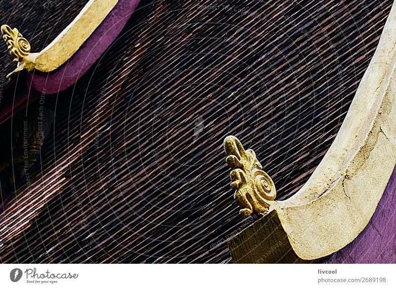 detail der dächer, luang prabang-laos Dekoration & Verzierung Kunst Gebäude Architektur Denkmal Fahne gold Wat wat xieng thong Schnitzereien goldene Tür Tempel