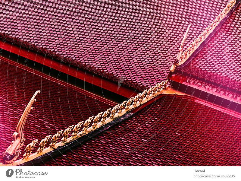 alt schön rot Architektur Gebäude Kunst rosa Dekoration & Verzierung gold einzigartig Dach Neigung Symbole & Metaphern Fahne Asien Beautyfotografie