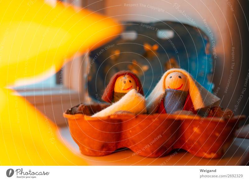 Weihnachten Krippe harmonisch Weihnachten & Advent Eltern Erwachsene Mutter Vater Familie & Verwandtschaft Kindheit Puppentheater Spielen Weihnachtskrippe
