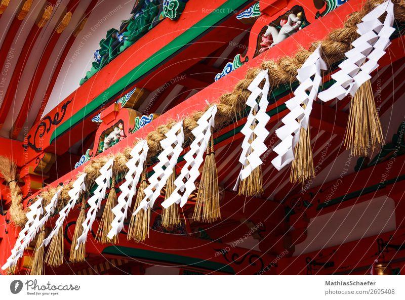 Shinto Ferien & Urlaub & Reisen Sightseeing Städtereise Architektur Kirche Dom Gebäude Sehenswürdigkeit Wahrzeichen Denkmal ästhetisch exotisch rot weiß Glaube