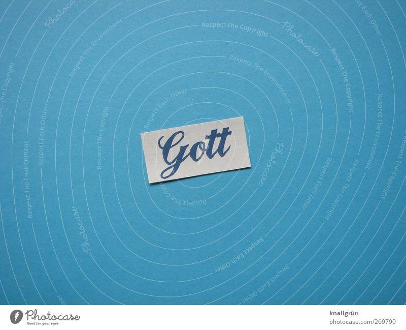 Gott Schriftzeichen Schilder & Markierungen Kommunizieren eckig Unendlichkeit blau weiß Gefühle Glück Zufriedenheit Lebensfreude Kraft Vertrauen Schutz