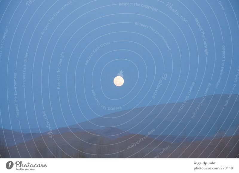Mondlandschaft Himmel Natur blau Pflanze Umwelt Landschaft dunkel Berge u. Gebirge Sand Erde Felsen Urelemente Hoffnung Wüste Glaube Asien