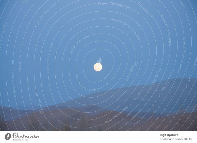 Mondlandschaft Umwelt Natur Landschaft Pflanze Urelemente Erde Sand Himmel Wolkenloser Himmel Nachthimmel Vollmond Felsen Berge u. Gebirge Wüste Düne Dunhuang