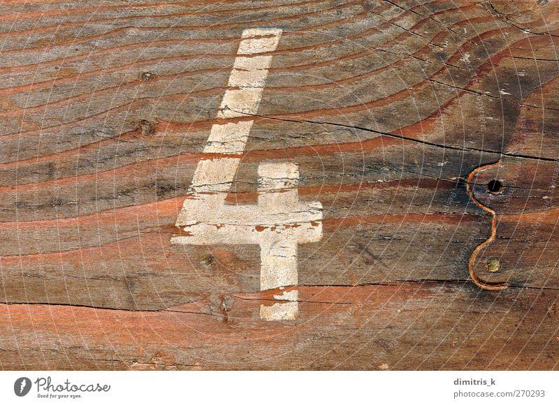 Nummer vier Holzhintergrund Ziffern & Zahlen alt verblüht dreckig braun 4 Hintergrund Konsistenz Grunge Typographie abgeplatzt gemalt angeblättert gefärbt