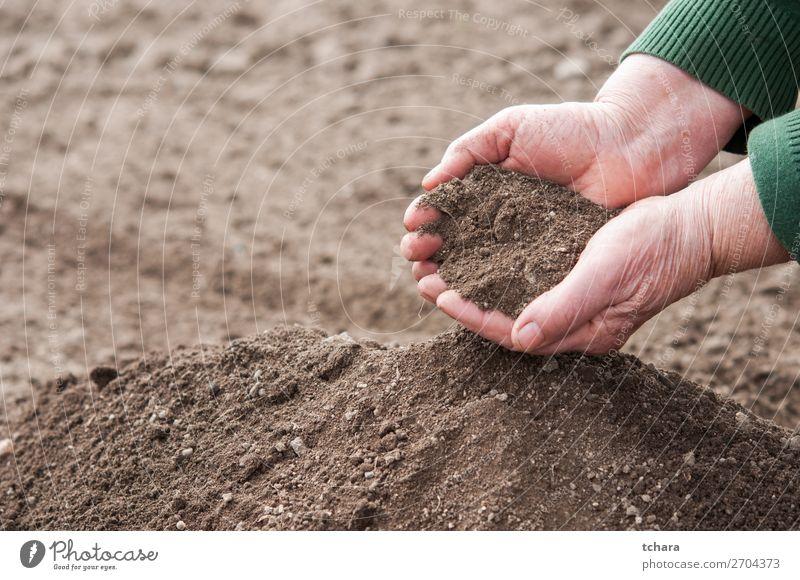 Natur dunkel schwarz Umwelt natürlich Garten braun frisch Erde dreckig nass Boden Bauernhof Anhäufung reich Gartenarbeit
