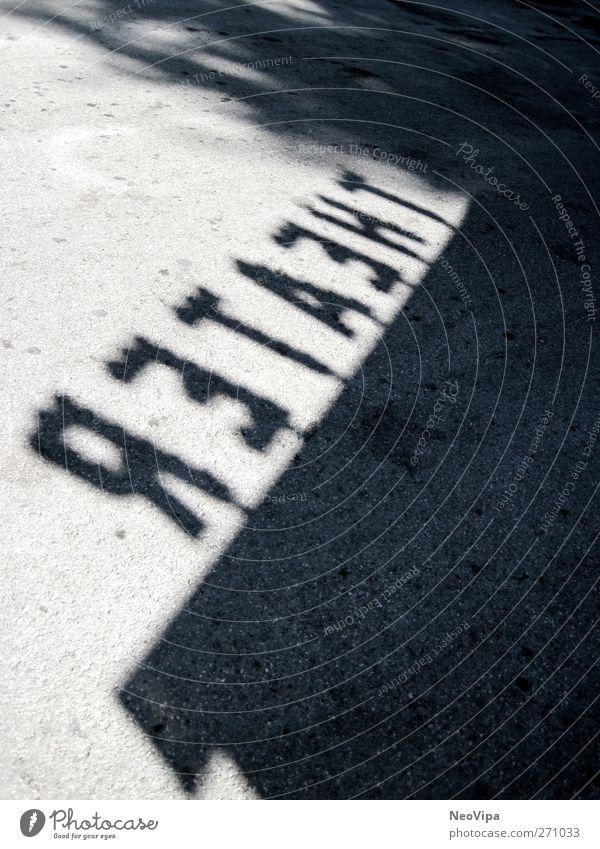 So ein Theater Stadt Kunst Schriftzeichen Show Asphalt Zeichen Theaterschauspiel Veranstaltung Jahrmarkt Reichtum Bühne Wort Text Teer Entertainment