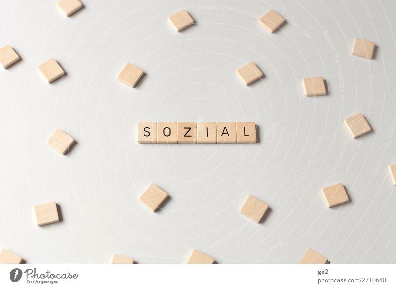 Sozial Spielen Holz Schriftzeichen Akzeptanz Vertrauen Sicherheit Schutz Einigkeit loyal Sympathie Freundschaft Zusammensein Mitgefühl Gastfreundschaft
