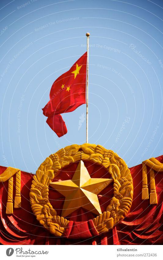 Kommunismus Bauwerk Gebäude Sehenswürdigkeit Zeichen Fahne blau gelb rot China Himmel Nation Stern Symetrie Stern (Symbol) Farbe Wirtschaftskraft Aufschwung