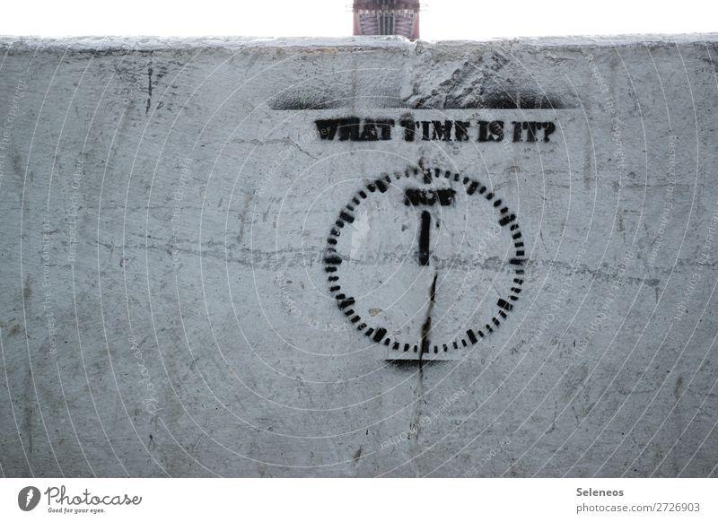 running out Messinstrument Uhr Mauer Wand Fassade Zeichen Schriftzeichen Schilder & Markierungen Graffiti rennen Verantwortung achtsam Wachsamkeit Zukunftsangst