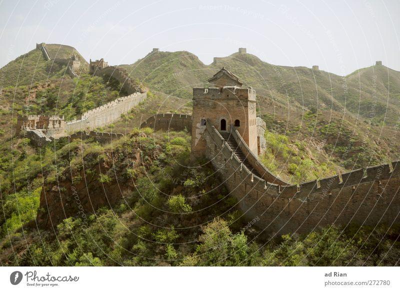 Bis zum Horizont (...und noch etwas weiter) Natur Landschaft Frühling Pflanze Gras Sträucher Wiese Wald Hügel Felsen China Skyline Menschenleer