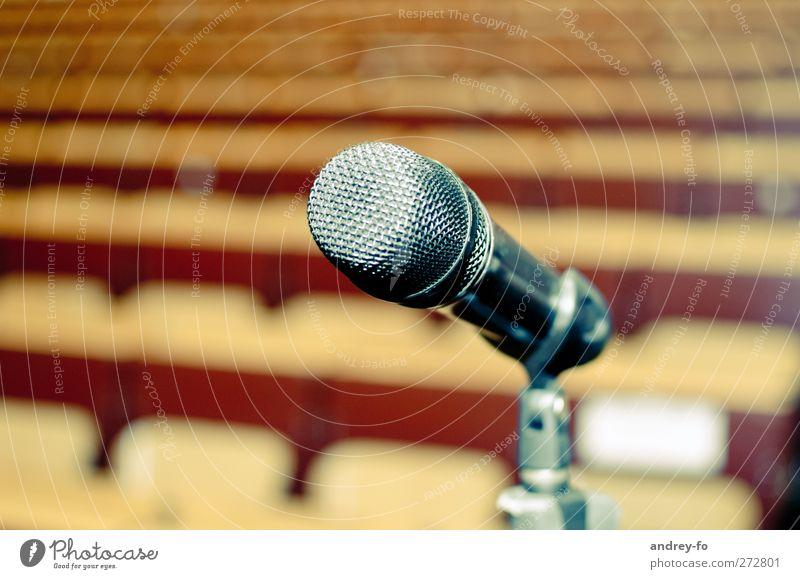 Mikro sprechen braun Angst Erfolg Studium Kommunizieren Telekommunikation Stuhl Bildung Sitzung Wissenschaften Radio Mikrofon Rede Berufsausbildung Ton