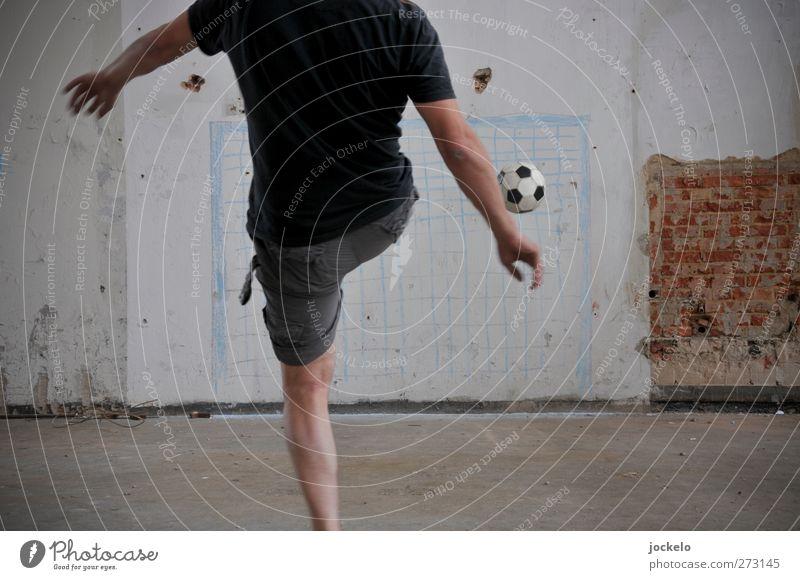 24. Minute 1:0 Mensch Freude Sport Feste & Feiern Fußball Freizeit & Hobby maskulin Respekt Sportler Fußballplatz Euphorie diszipliniert Tapferkeit Ehre