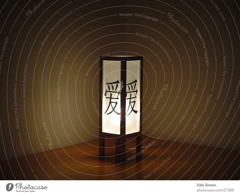 asiatische Liebeslampe Lampe Licht Japan China Tisch Rechteck Chinesisch weiß Zeichen Eck Ecke