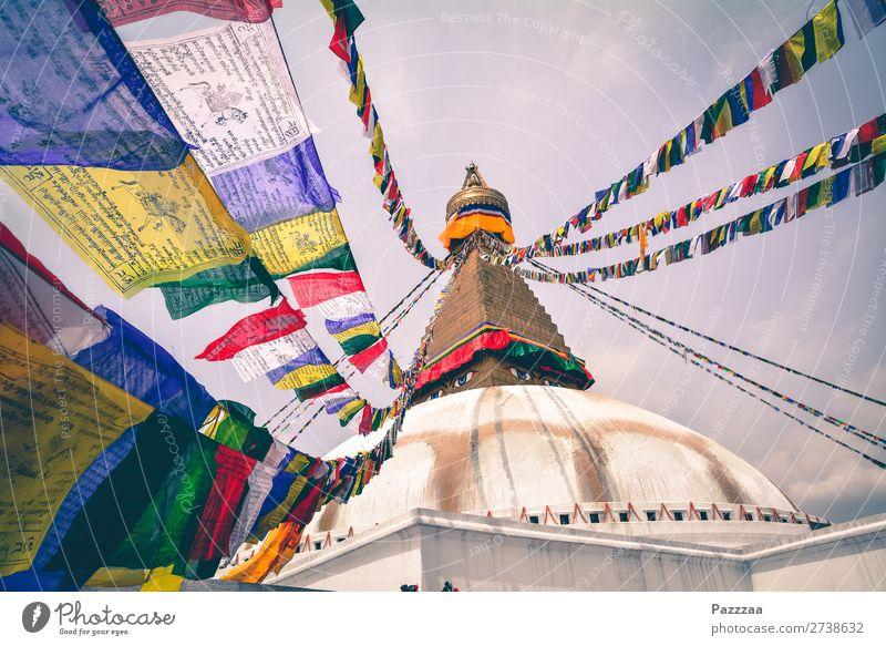 Fähnchen im Wind Ferien & Urlaub & Reisen Tourismus Abenteuer Ferne Sightseeing Städtereise entdecken Erholung träumen Religion & Glaube Buddhismus Nepal
