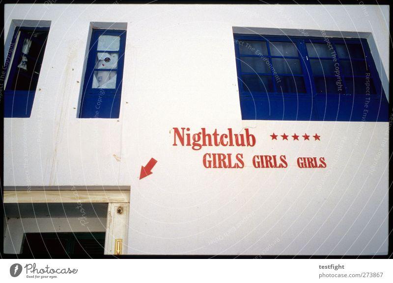 girls girls girls Fassade Hinweisschild Typographie Eingang Bildausschnitt Nachtleben Nachtclub Rotlichtviertel